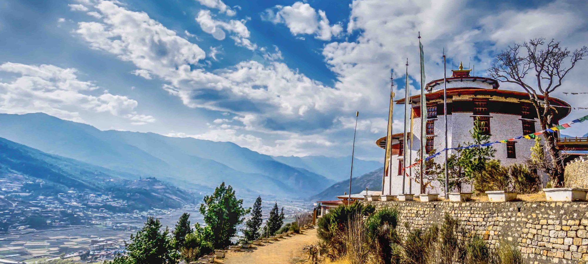The National Museum of Bhutan