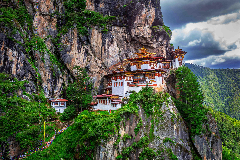 3 Nights 4 Days – Highlights of Bhutan