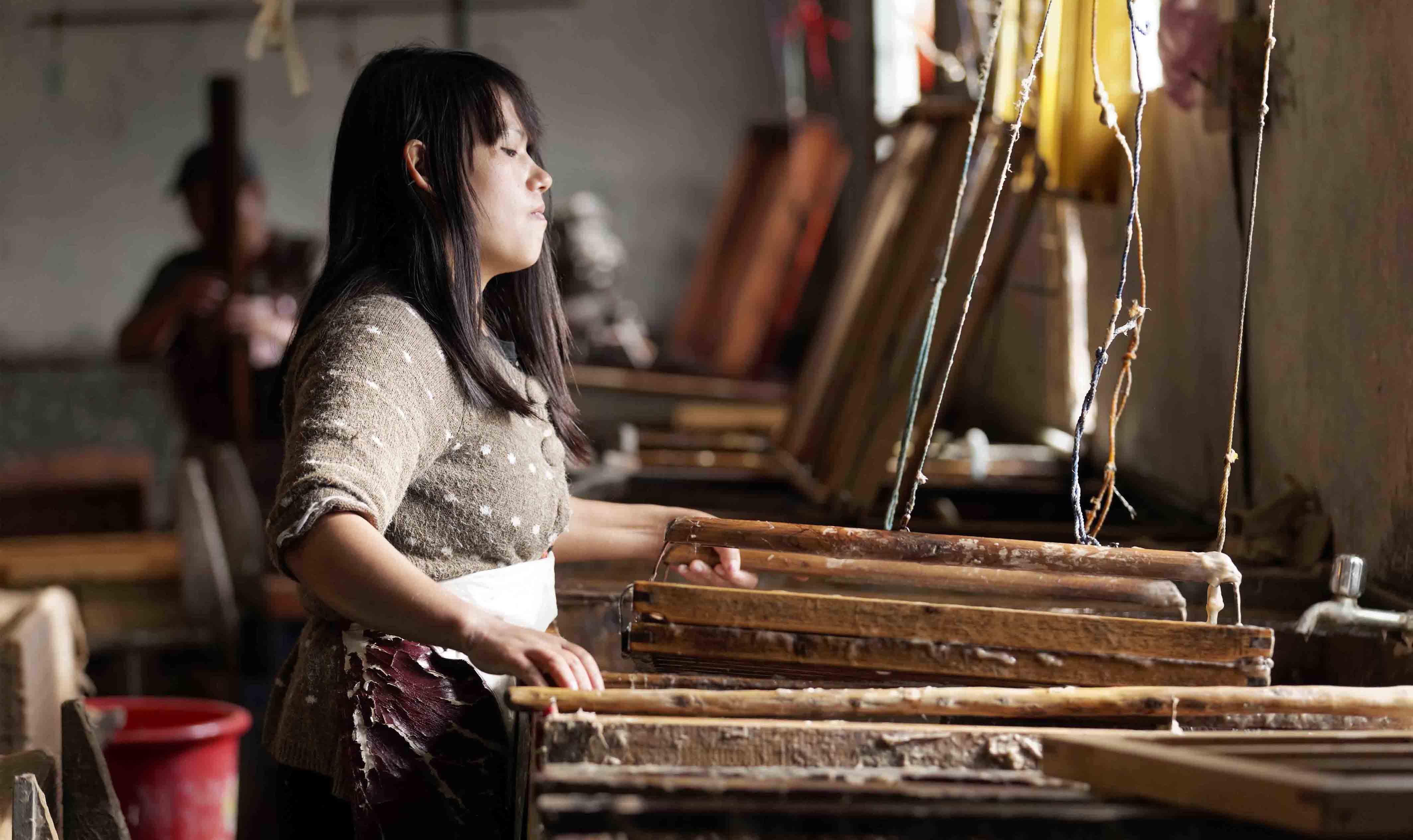 Jungshi Paper Factory