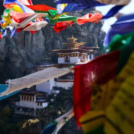 Highlights of Bhutan –  3 Nights 4 Days
