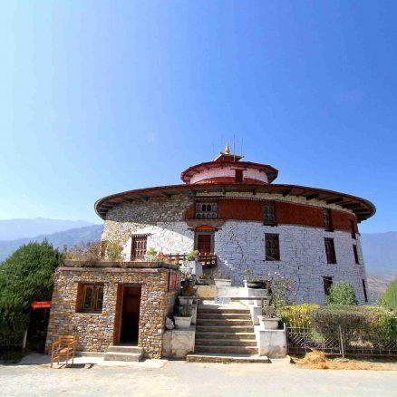 The National Museum of Bhutan